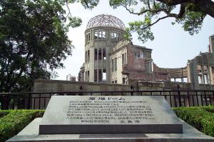 800px-HiroshimaGembakuDome6747